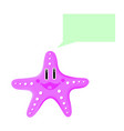 cute sea star vector image