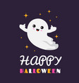 happy halloween background cute ghost spooky vector image vector image