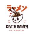 ramen skull death noodle hot logo icon vector image