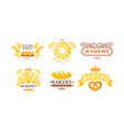 Bakery logo set bakehouse retro badge fresh