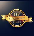 premium quality golden label design vector image vector image