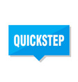 quickstep price tag vector image vector image