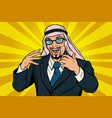 successful arab businessman vector image