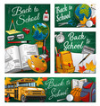 back to school bus and stationery supplies vector image vector image