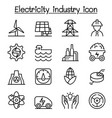 electricity power industry icon in thin line vector image