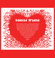 valentines day post card 2 vector image vector image