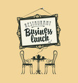 business lunch menu with picture frame and table vector image vector image