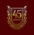 forty fifth anniversary vintage logo symbol vector image vector image