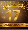 seventeen years anniversary celebration design