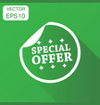 special offer shopping icon business concept sale vector image vector image