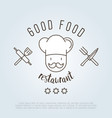 logo for cafe or restaurant with chef vector image