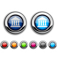 Exchange button vector image vector image