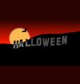 Halloween Hills vector image