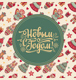 new year greeting card with wreath of colorful vector image vector image