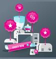 order now kitchen appliances online shop buttons vector image vector image