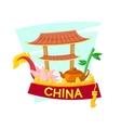 China set vector image