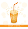 one oxygen cocktail for spa center glass with vector image vector image