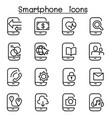 smartphone icon set in thin line style vector image