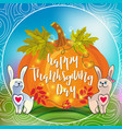 thanksgiving day 16 vector image vector image