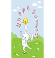 Easter card for kids vector image vector image
