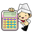 happy chef character is instructing holding a vector image vector image