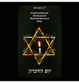 International Holocaust Remembrance Day 27 January vector image