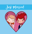 just married card vector image vector image