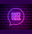 happy new year neon text 2021 new year design vector image vector image