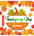 thanksgiving day 17 vector image vector image