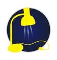 bright yellow lamp vector image