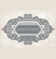 label design template vector image vector image
