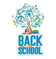 school background with tree vector image vector image