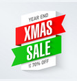year end christmas sale banner vector image vector image