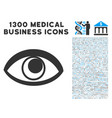 eye icon with 1300 medical business icons vector image vector image