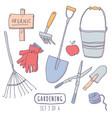 gardening elements vector image