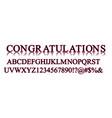 set elegant alphabet vector image