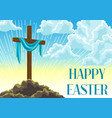 silhouette wooden cross with shroud happy vector image