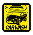 car wash yellow sign vector image vector image