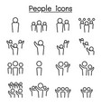 people icon set in thin line style vector image vector image