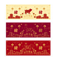 set of chinese new year 2019 card with pig vector image vector image