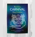 carnival party invitation card mardi gras party vector image vector image