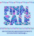 cute blue original pattern logo final sale vector image