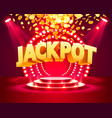 jackpot casino podium vector image vector image