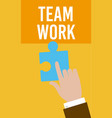 teamwork and support vector image