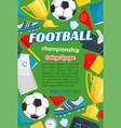 football match sport banner with soccer items vector image vector image