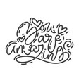 monoline calligraphy phrase you are amazing vector image vector image