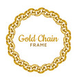 gold chain round border frame wreath circle wavy vector image vector image