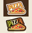 logo for pizza vector image vector image