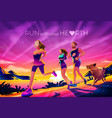 run with your hearth vector image vector image