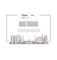travel abu dhabi poster in linear style vector image vector image